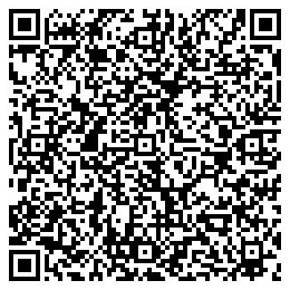 QR-код с контактной информацией организации МАГАЗИН 25