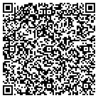 QR-код с контактной информацией организации НАЗАРОВСКАЯ МПМК