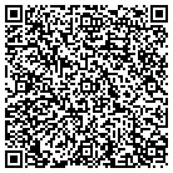 QR-код с контактной информацией организации ОТДЕЛ СЛУЖБЫ ЗАКАЗЧИКА