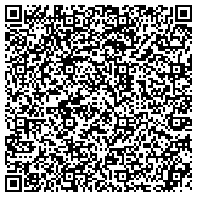 QR-код с контактной информацией организации Территориальный пункт УФМС России по Забайкальскому краю в Нерчинском районе