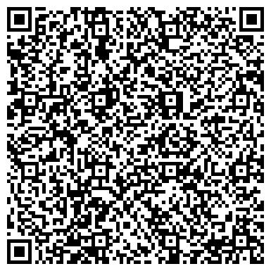 QR-код с контактной информацией организации ДИСТАНЦИЯ ЭЛЕКТРОСНАБЖЕНИЯ ОТДЕЛЕНИЯ ЗАБАЙКАЛЬСКОЙ ЖД