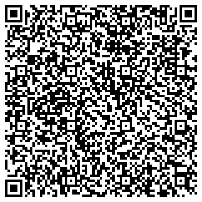 """QR-код с контактной информацией организации """"Нерчинский социально-реабилитационный центр для несовершеннолетних """"Гарант"""""""