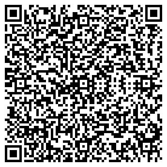 QR-код с контактной информацией организации АЗС №44 НЕФТЕМАРКЕТ