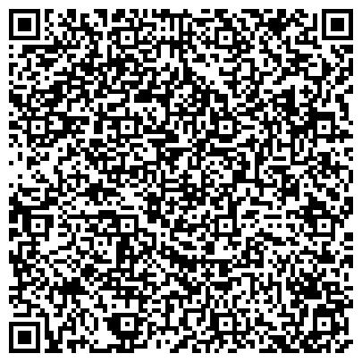 QR-код с контактной информацией организации ЧИТИНСКАЯ ГОСУДАРСТВЕННАЯ ЗАВОДСКАЯ КОНЮШНЯ С ИППОДРОМОМ ИМЕНИ ХАСОЕНА ХАКИМОВА