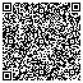 QR-код с контактной информацией организации МАГАЗИН 103