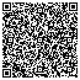 QR-код с контактной информацией организации УРОВСКОЕ ТОО