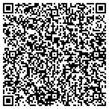 QR-код с контактной информацией организации НИЖНЕ-УДИНСКОЕ ДОРОЖНО-ЭКСПЛУАТАЦИОННОЕ УПРАВЛЕНИЕ