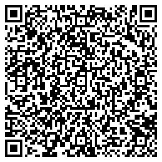 QR-код с контактной информацией организации АКУЛОВСКОЕ, ТОО