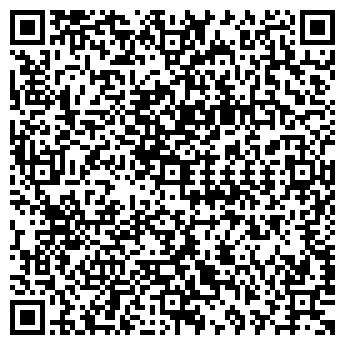 QR-код с контактной информацией организации БЕЛОЯРСКОЕ, ЗАО