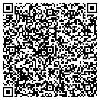 QR-код с контактной информацией организации САДОВОД ОВОЩЕКОНСЕРВНОЕ, ТОО