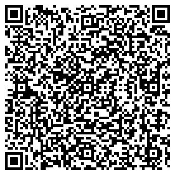 QR-код с контактной информацией организации УРАЛСИБ-АЛТАЙ, ООО