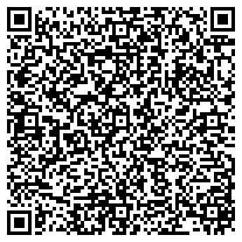 QR-код с контактной информацией организации ГУП НОВОАЛТАЙСКАЯ ТИПОГРАФИЯ
