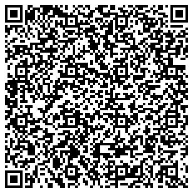 QR-код с контактной информацией организации Железнодорожный вокзал станции Новокуйбышевская