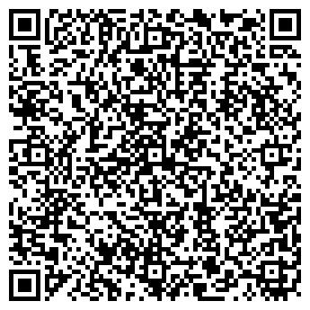 QR-код с контактной информацией организации ПЕРВОМАЙСКИЙ ЛЕСХОЗ, ТОО