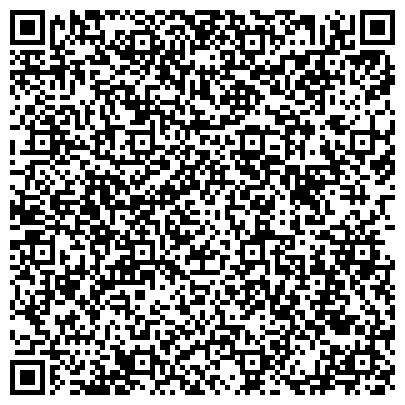 QR-код с контактной информацией организации ЗАПАДНО-СИБИРСКАЯ ЖЕЛЕЗНАЯ ДОРОГА ЖЕЛЕЗНОДОРОЖНАЯ СТАНЦИЯ РУБЦОВСК