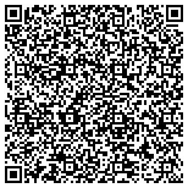 QR-код с контактной информацией организации ЗАПАДНО-СИБИРСКАЯ ЖЕЛЕЗНАЯ ДОРОГА ВАГОННОЕ ДЕПО