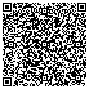 QR-код с контактной информацией организации ПИРОВСКИЙ ЛЕСТРАНСХОЗ, ОАО