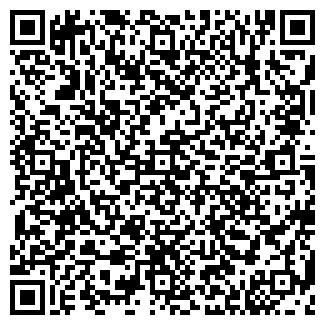 QR-код с контактной информацией организации ООО БИЗНЕС-ТОРГ