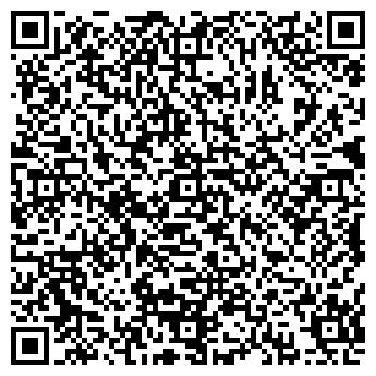QR-код с контактной информацией организации ООО КУЗБАССРЕМСЕРВИС