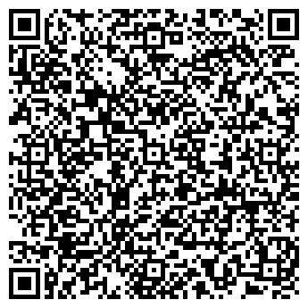 QR-код с контактной информацией организации МЕГАСТРОЙМАРКЕТ ООО