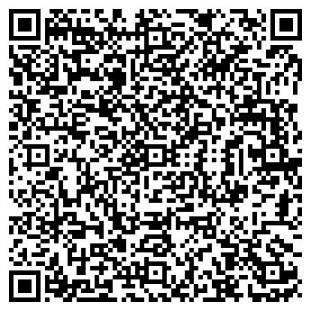 QR-код с контактной информацией организации ООО ПРОМТРАКТОР-ЮК