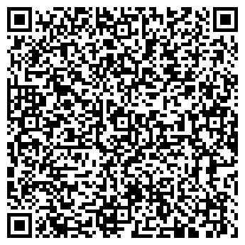 QR-код с контактной информацией организации СПЕЦИАЛИЗИРОВАННОЕ ДСУ