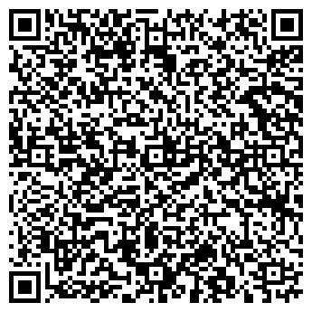 QR-код с контактной информацией организации ООО ТРАНСКОМПЛЕКТ