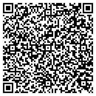 QR-код с контактной информацией организации МЕДИК УКРЭП