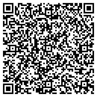 QR-код с контактной информацией организации ООО ОФК