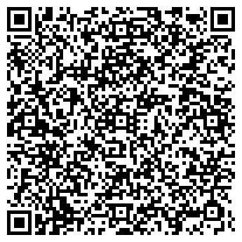 QR-код с контактной информацией организации ООО КУЗБАСС-АВТОШИНА