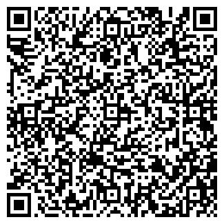 QR-код с контактной информацией организации ВИНПРОМСНАБ