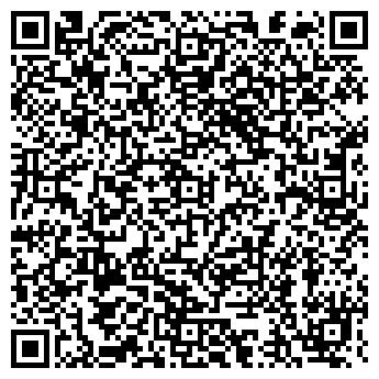 QR-код с контактной информацией организации КУЗБАССПЕЦЭЛЕКТРОД