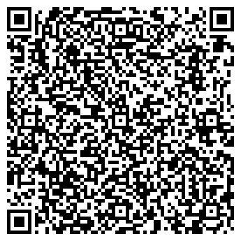 QR-код с контактной информацией организации ЭНЕРГОРЕМКОМПЛЕКС