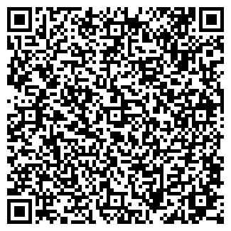 QR-код с контактной информацией организации ЭРЛИ