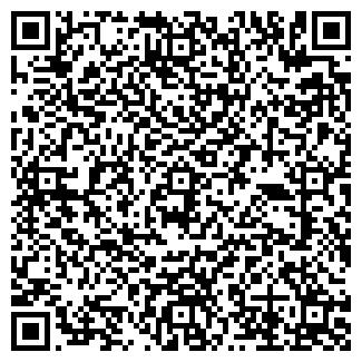 QR-код с контактной информацией организации ООО АНВИК