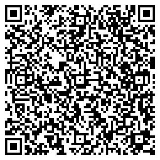 QR-код с контактной информацией организации ООО ЯНУС