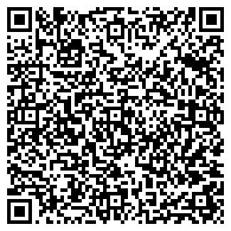 QR-код с контактной информацией организации ЦЕХ ОБМЕНА И ОБРАБОТКИ ПОЧТЫ
