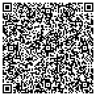 QR-код с контактной информацией организации БЕТОННО-РАСТВОРНЫЙ ЗАВОД № 2