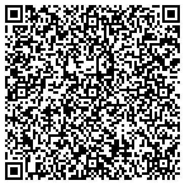 QR-код с контактной информацией организации ООО Монтаж систем видеонаблюдения