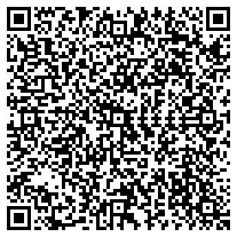 QR-код с контактной информацией организации ООО ИНЭКА-КОНСАЛТИНГ