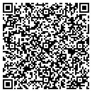 QR-код с контактной информацией организации СИМАТЕК, ООО