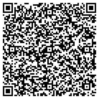 QR-код с контактной информацией организации ПОЧТАЛЬОН