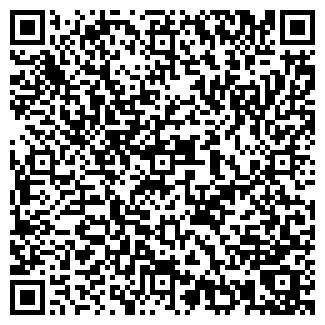 QR-код с контактной информацией организации ООО АВИАСЕРВИС