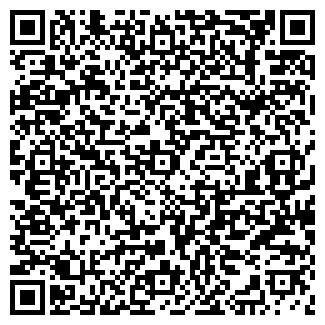 QR-код с контактной информацией организации МЕРИДИАН ОДО