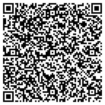 QR-код с контактной информацией организации СТРОЙТЕПЛОМИР