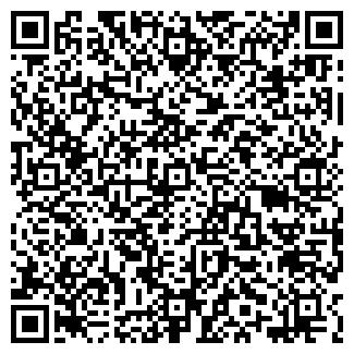 QR-код с контактной информацией организации ГЕЛИКОН