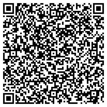 QR-код с контактной информацией организации ООО АВТОНОМНЫЕ СИСТЕМЫ