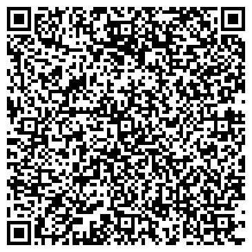 QR-код с контактной информацией организации ООО РОДНИК, ОЗДОРОВИТЕЛЬНЫЙ КОМПЛЕКС