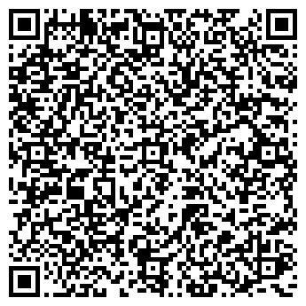 QR-код с контактной информацией организации ООО ГРАДЭКО, АВТОТРАНСПОРТНОЕ ПРЕДПРИЯТИЕ