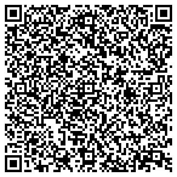 QR-код с контактной информацией организации БАЙДАЕВСКШАХТОСТРОЙМОНТАЖ
